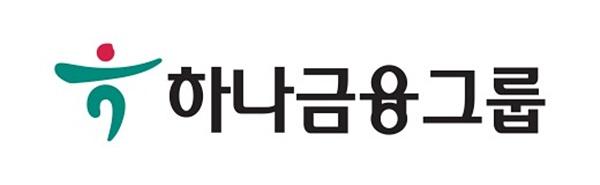 하나금융그룹, 5·18민주화운동 역사 담긴 곳에 은행·증권 원스톱 컬처뱅크 오픈