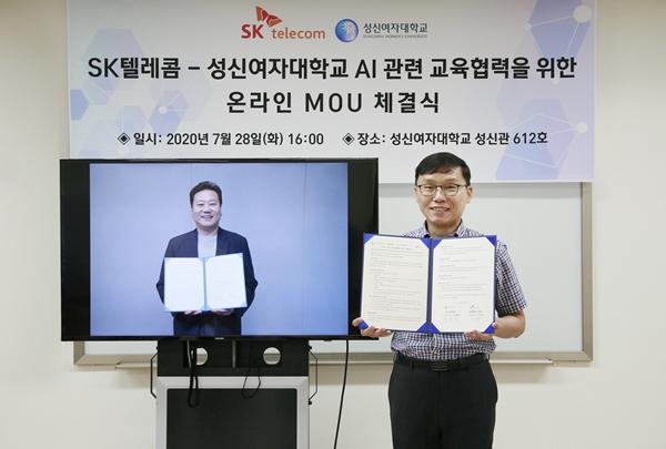 성신여대-SK텔레콤, AI 교육협력 위한 업무협약 체결
