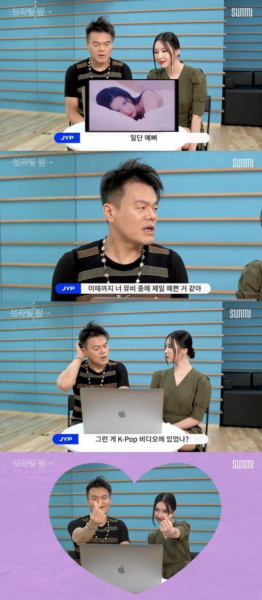 박진영, 선미 (사진=메이크어스엔터테인먼트)