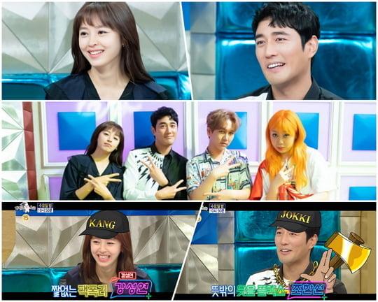 '라디오스타' 강성연X조한선 (사진=MBC)