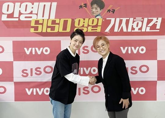 안영미와 송은이 (사진= 미디어랩 시소 제공)