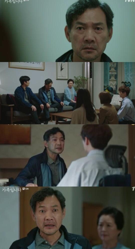 '아는 건 별로 없지만 가족입니다' 정진영 (사진=FNC 엔터테인먼트)
