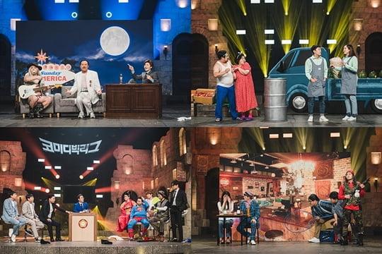 코미디빅리그(사진=tvN)