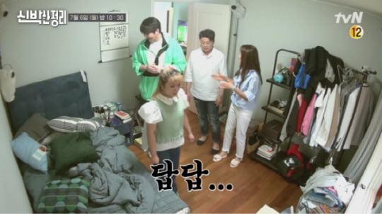 '신박한 정리'(사진=tvN)