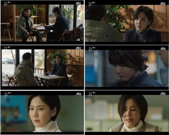'모범형사' 신동미 (사진= JTBC 제공)