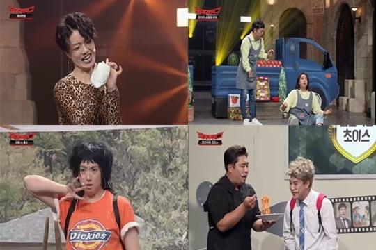 코미디빅리그 안영미(사진=tvN)