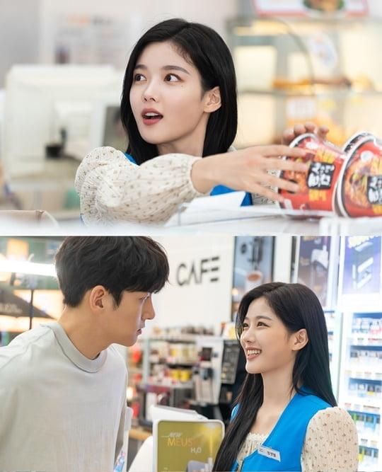'편의점 샛별이' 김유정 (사진= SBS 제공)