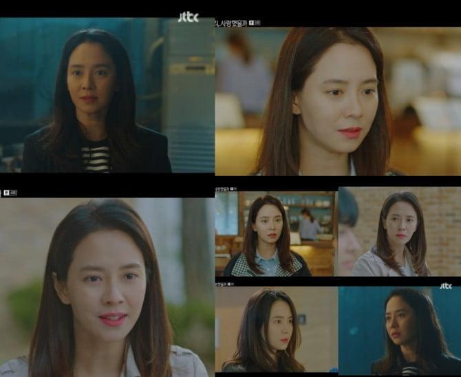 '우리, 사랑했을까' 송지효, 긍정+러블리 '노애정' 캐릭터 그 자체