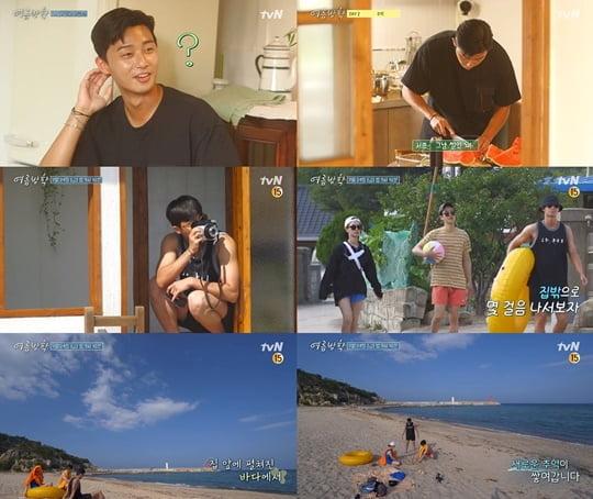 여름방학 (사진=tvN)