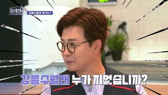 김성주(사진=SBS)