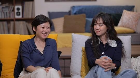 공효진(사진=JTBC)