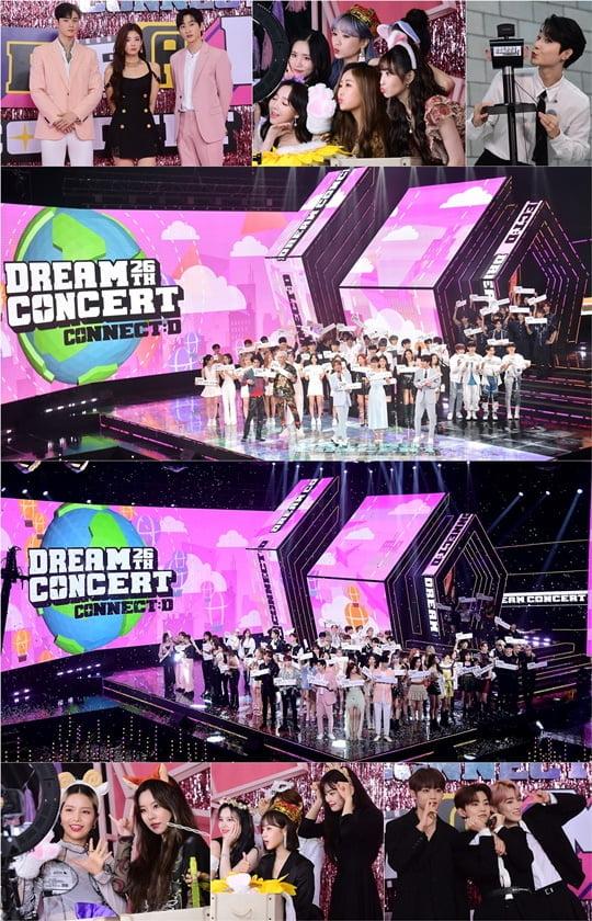 드림콘서트, 코로나19 넘어 전 세계 K-POP 팬들이 함께 만든 특별한 기적