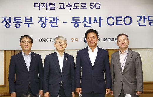[CEO24시] 박정호 구현모 하현회, '5G 고속도로' 뚫어 디지털 뉴딜 이끈다