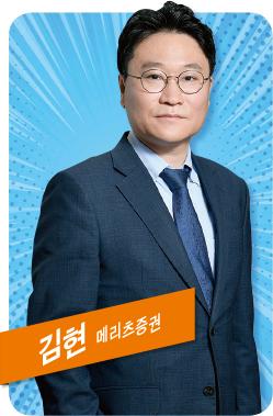 [2020 상반기 베스트 애널리스트] 김현, '수주 절벽' 끝났지만 선가 하락으로 수익성 개선은 어려울 듯