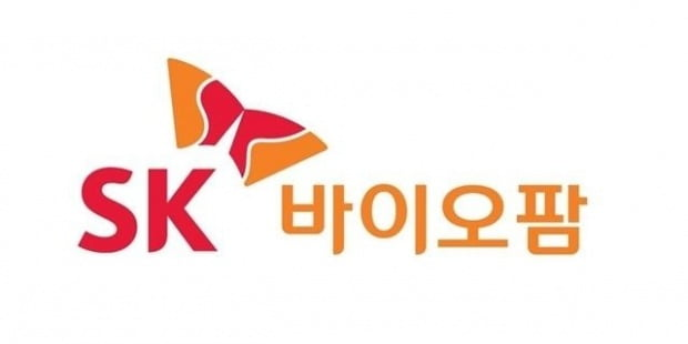 SK바이오팜, 벤츠가 아니었나…사지 말 걸 그랬다[고은빛의 GO!투자]