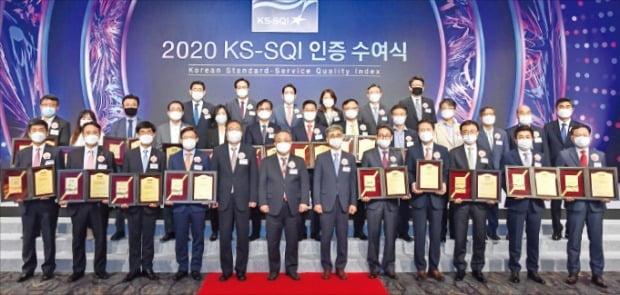 [포토] KS-SQI 인증 수여식