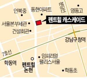 유림아이앤디, 논현동 도시형생활주택 '펜트힐 캐스케이드' 분양…1~2인 가구 겨냥 호텔같은 고급 주거시설