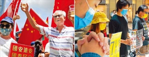 중국 최고 입법기구인 전국인민대표대회 상무위원회가 지난달 30일 홍콩 국가보안법을 통과시켰다. 홍콩에서 외국 세력과 결탁하거나 국가 분열을 조장하는 행위 등을 금지·처벌하는 법이다. 이날 홍콩에서 친중 성향 시민들(왼쪽)은 중국 국기와 홍콩 기를 흔들며 축배를 들었고, 민주화 시위대(오른쪽)는 센트럴 지역의 쇼핑몰에서 항의 집회를 열었다. 미국은 홍콩에 대한 수출 특혜를 일부 박탈했다.   AP연합뉴스
