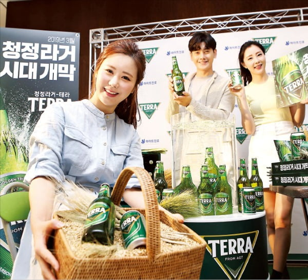 하이트진로, '테슬라' '테진아'…직장 회식의 새 주류