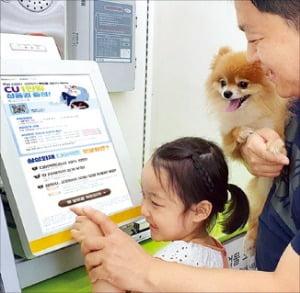 7일 편의점 CU 점포에서 방문객이 펫보험 설명을 읽고 있다.  BGF리테일 제공