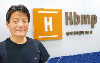 """정봉훈 에이치비엠피 대표 """"골프·등산 같이 할 분"""" SNS가 찾아준다"""