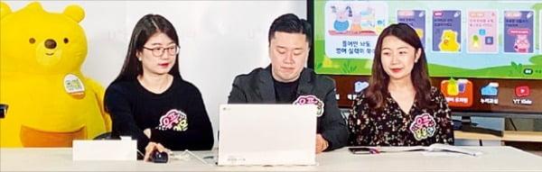 자녀 교육 관련 온라인 커뮤니티 '유플맘 살롱'이 지난달 2일 활동을 시작했다.  LG유플러스 제공