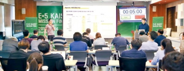 KAIST가 한국경제신문이 실시한 '2020 이공계 대학평가'에서 3년 연속 국내 최고 이공계 대학 자리를 차지했다. KAIST는 대학 본연의 경쟁력인 연구성과 부문과 학생들의 창업·취업 지원 부문에서 높은 점수를 받았다. 사진은 KAIST가 유망 사업 아이디어를 보유한 창업팀을 발굴해 자금과 멘토링을 지원하는 학생창업오디션 프로그램 'E*5 KAIST 파이널 미션' 모습.  KAIST 제공