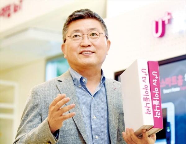허문찬기자 sweat@hankyung.com