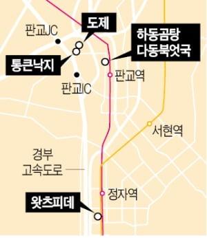 [김상무 & 이부장] '10년 판교살이' 코스맥스 직원들이 꼽았다