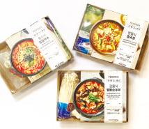 이마트, 지역음식 밀키트 판매