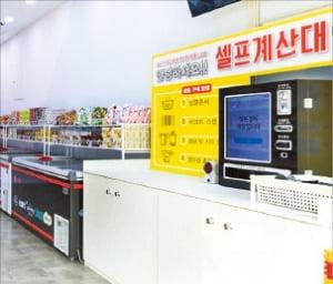 무인 아이스크림 판매점 '응응스크르'.