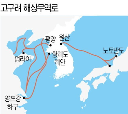 중국 남북조와 '동아시아 4강' 형성한 고구려…전투·외교·무역 병행하며 국가 위상 높였다