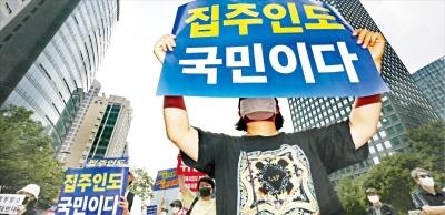 """""""부동산 세금 아닌 벌금""""…거리로 뛰쳐나온 분노한 민심"""