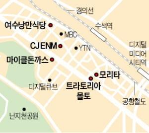 [김과장 & 이대리] CJ ENM 직원들이 추천하는 상암동 맛집