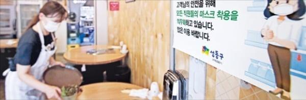 정부는 2020년 세법 개정안을 통해 부가가치세 감면 혜택을 주는 개인사업자 기준을 연매출 8000만원 미만으로 확대하기로 했다. 서울 성동구의 한 식당에서 종업원이 일하고 있다.  /연합뉴스