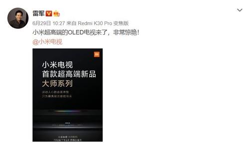 호재 만난 LG디스플레이…비지오·샤오미도 OLED TV 출시(종합)