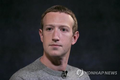 세력 넓히는 페이스북 광고중단 운동…폴크스바겐·포드도 동참