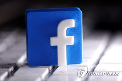 페이스북, 광고중단 확산에 '외양간 고치기' 안간힘(종합)