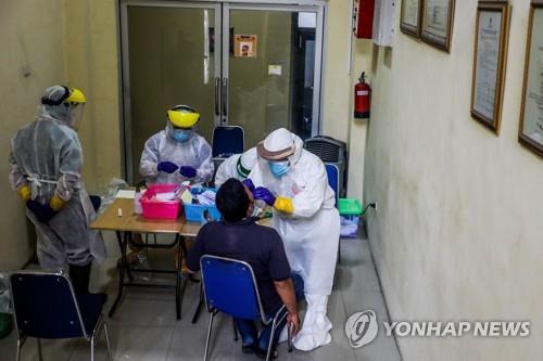 인도네시아 정유공장 현장서 코로나 감염 한국인 두 명으로 늘어