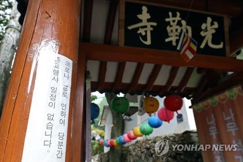 """""""하루에 12명""""…광주 소규모 집단 감염 확산 '2차 유행'(종합)"""