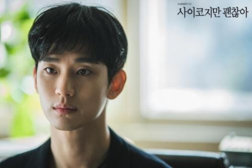 [클립트렌드] '끝판왕' 김수현의 '사이코지만…' 1천800만뷰