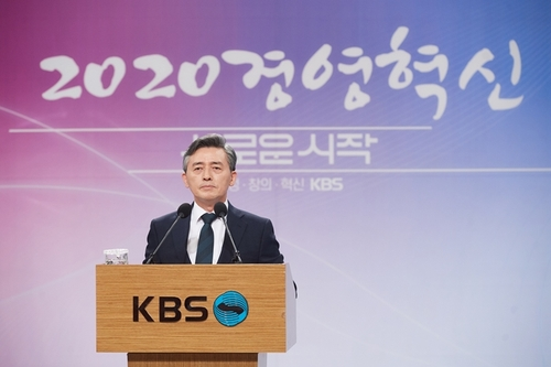 """특별명퇴·저성과자 삼진아웃…KBS """"4년간 1천명 감원""""(종합)"""