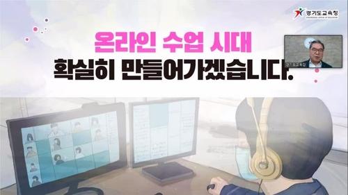 """'취임 2주년' 이재정 교육감 """"다양한 미래학교 모형 만들 것"""""""
