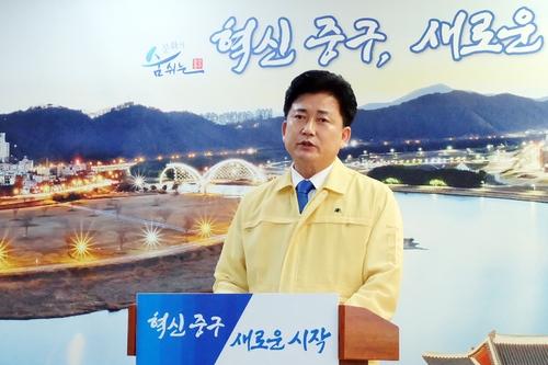 """박태완 울산중구청장 """"지식산업 기반 먹거리 창출할 것"""""""