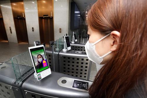 현대엔지니어링, 스마트 출입시스템…체온·마스크 자동체크