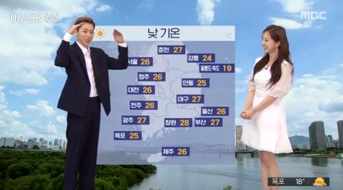 """지코 """"청량감 더한 신보, 여름판 '벚꽃엔딩' 되면 좋겠어요"""""""