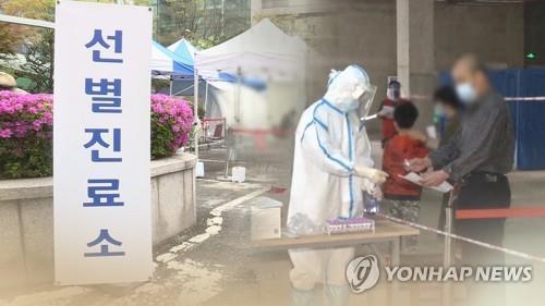 입국 뒤 김포 임시시설서 자가격리된 30대 외국인 확진