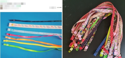 "[SNS세상] ""오늘은 핑크 내일은 형광""…코로나시대 패션용 컬러마스크 인기"