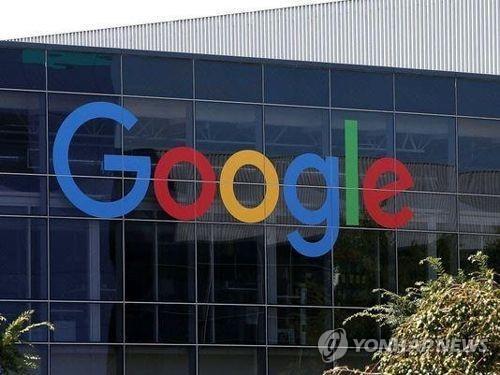 구글, 코로나19 재확산에 미국 사무실 재개 연기