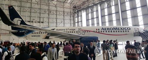 멕시코 항공사 아에로멕시코, 코로나19 여파로 파산 신청